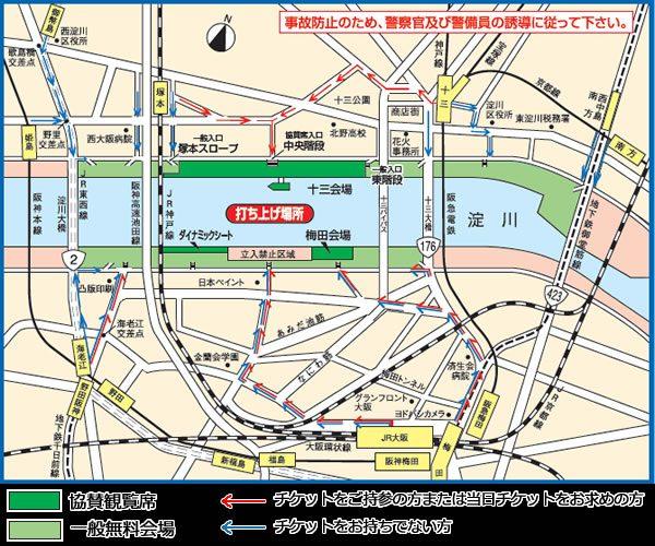 なにわ淀川花火大会2017アクセス
