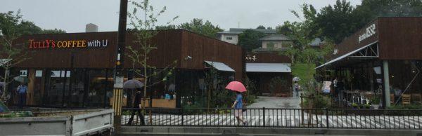 吹田グリーンプレイス飲食店側