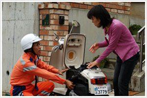 JAFバイクロードサービス