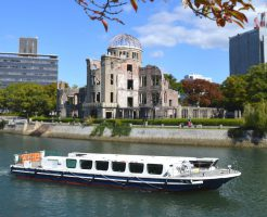 広島世界遺産航路