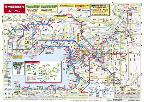 阪神高速マップ