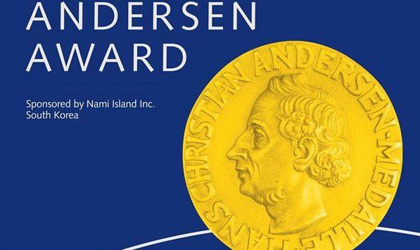 国際アンデルセン賞