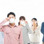 花粉症アレルギー