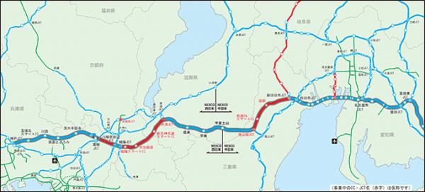 新名神高速道路全体図